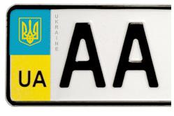 ДАІ затягує реєстрацію автомобілів