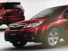 Новий Subaru Forester розсекречено