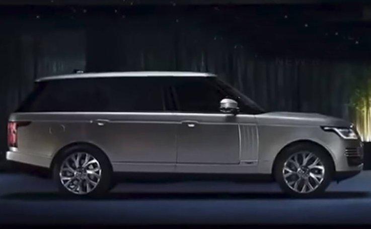 Дизайн оновленого Range Rover розкрили перед прем'єрою