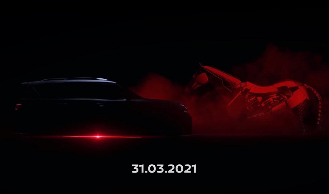 Презентація нового Nissan Patrol Nismo