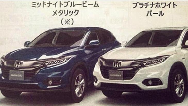 У мережі розсекретили оновлений кросовер Honda HR-V