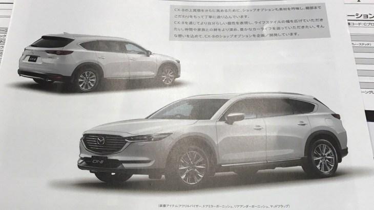 Mazda CX-8: нові зображення семимісного кросовера