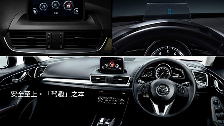 Mazda показала салон нового CX-4