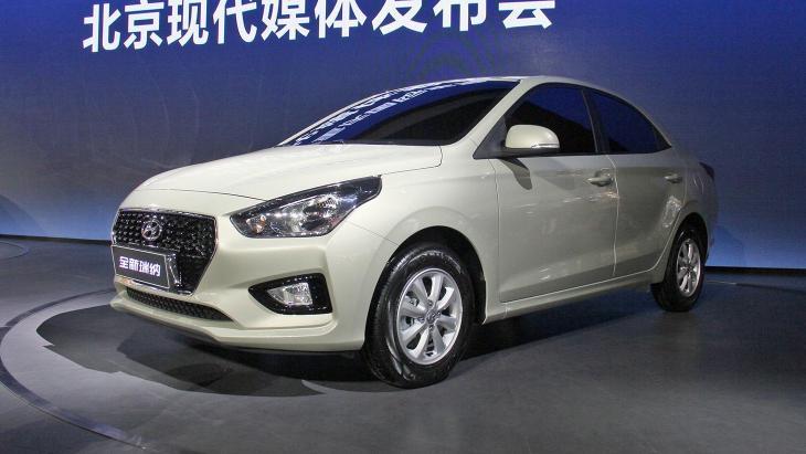 Hyundai Reina: новий компактний