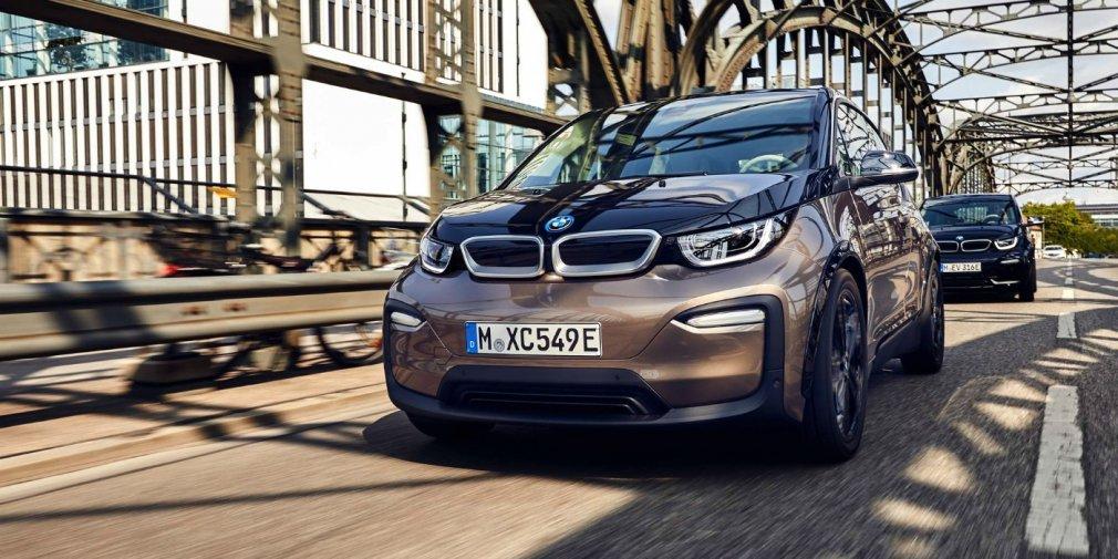 BMW збільшила запас ходу електрокара i3