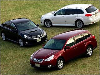 Новий Subaru Legacy вже в продажу