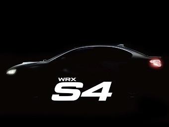 Subaru розширює автомобільну лінійку