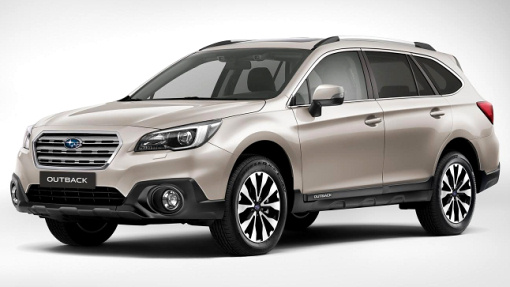 Subaru Outback та Levorg їдуть на автосалон