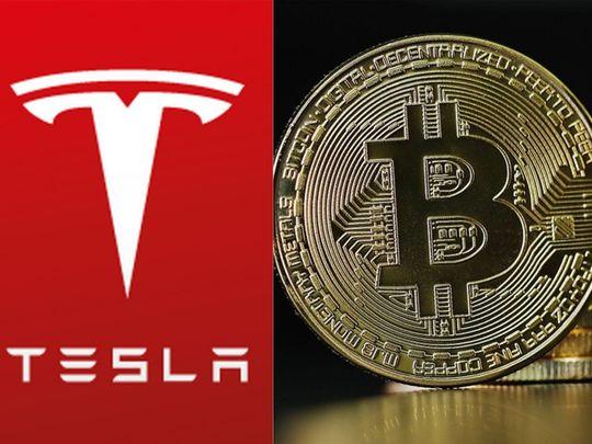 Tesla купила криптовалюти на $1,5 млрд: курс біткоіна б'є рекорди