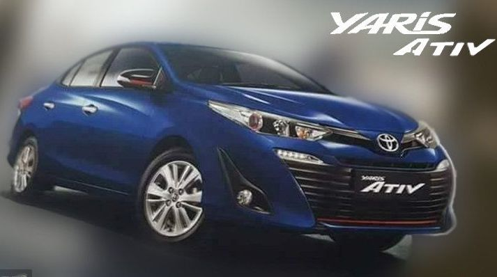 Toyota показала новий