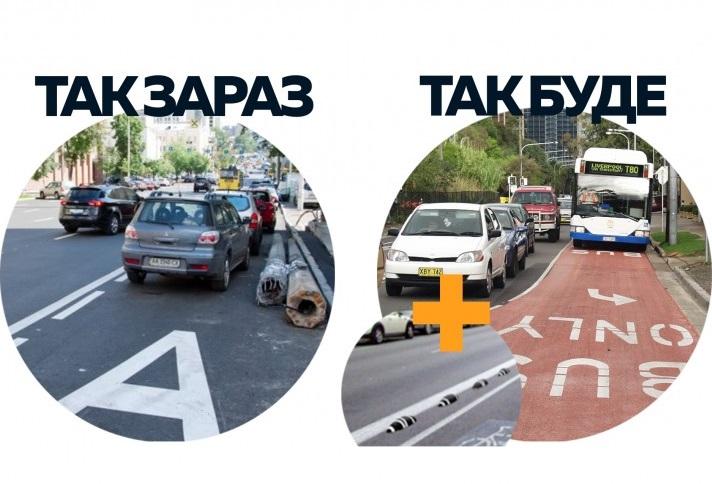 У дорожній рух Києва планують внести змінити