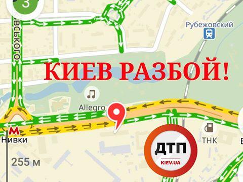 Київських водіїв б'ють та грабують