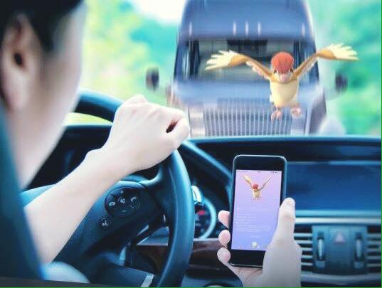 Перший штраф за Pokemon Go в Україні
