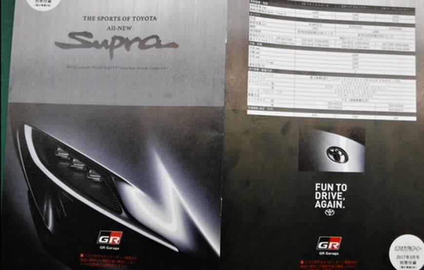 Відродження Toyota Supra: у мережі опублікована перша рекламна брошура