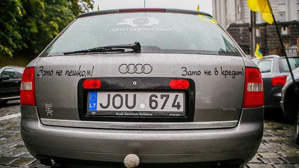 Литва почала розслідувати законність перебування в Україні автомобілів з литовськими номерами