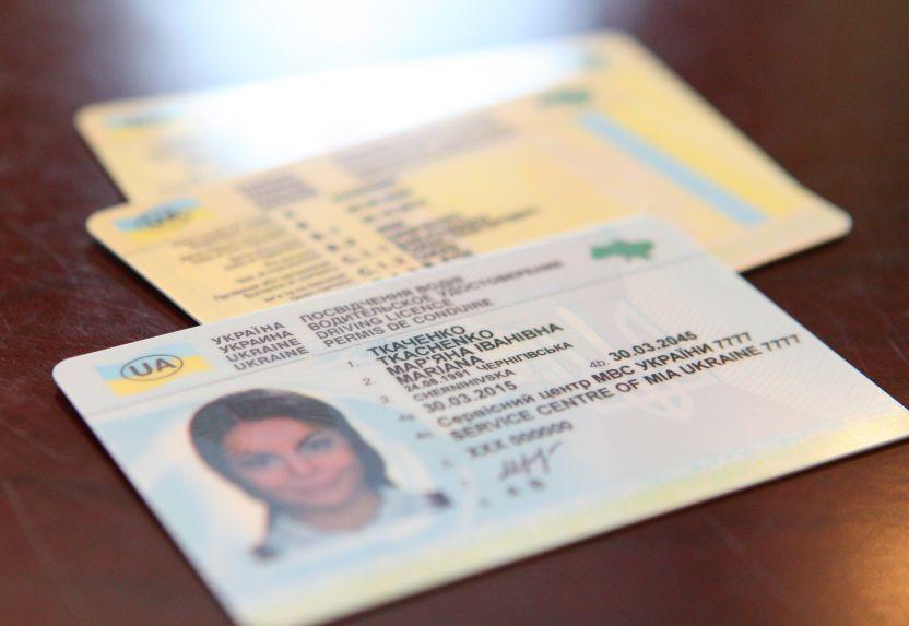 Заміна водійських прав в Україні: як це буде працювати?